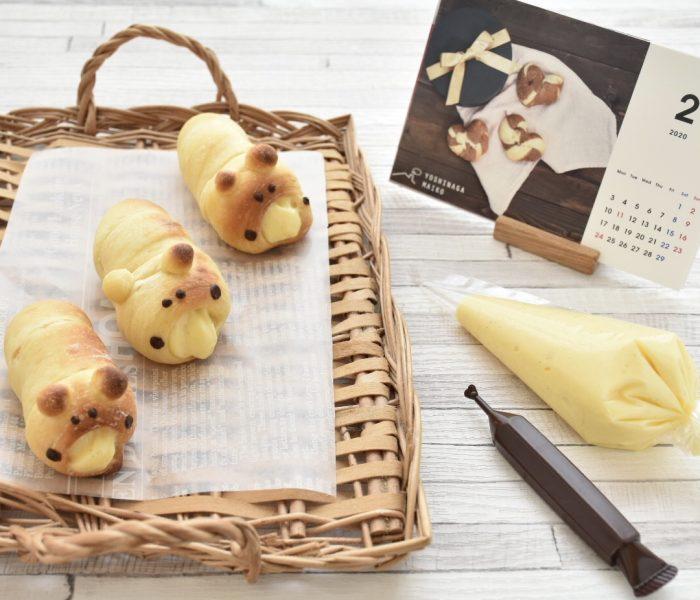 おうちパン講座〜愛をさけぶ♡コロネ〜INららぽーと湘南平塚