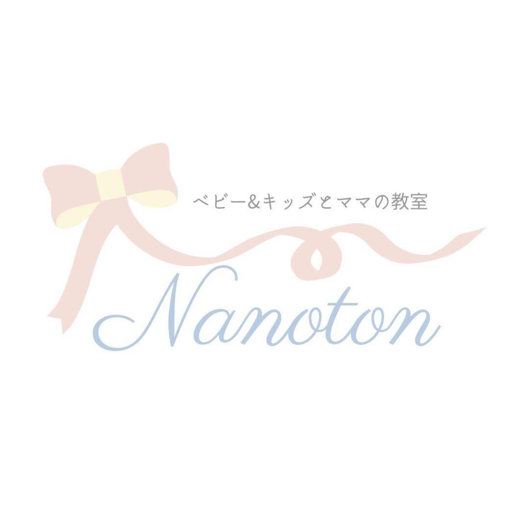 NANOTON〜ベビー&キッズとママの教室〜
