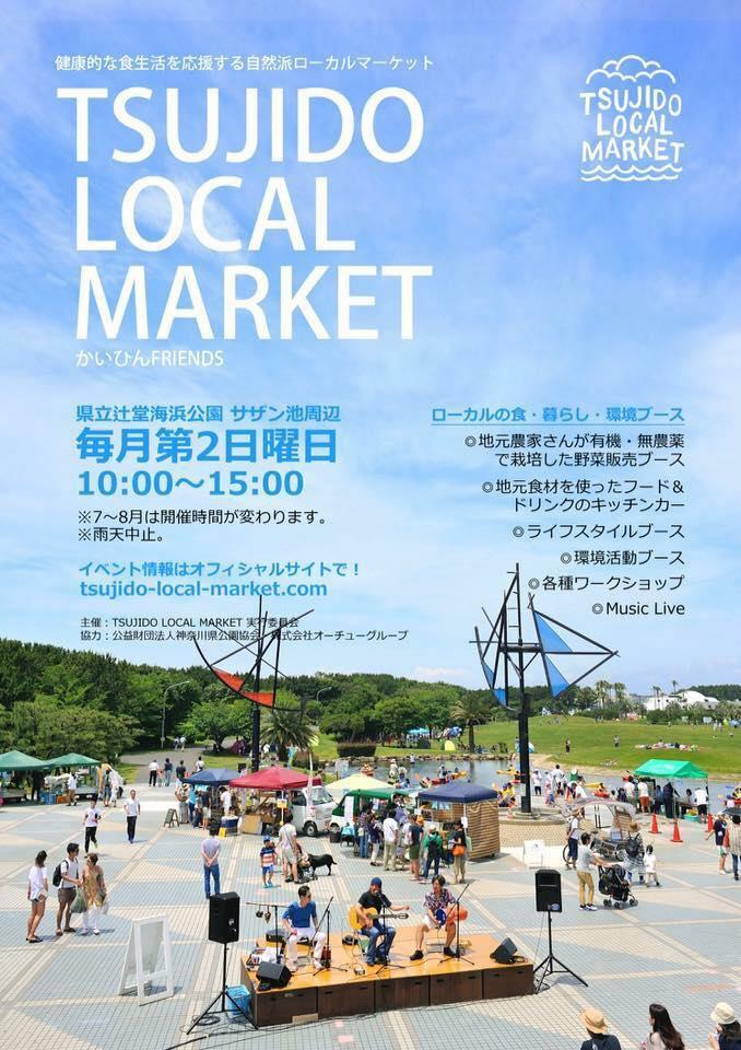 「てしごとMARKET」in Tsujido Local Market